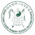 TCCPS (Wu King Estate) icon