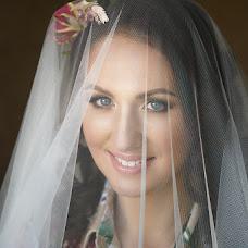 Wedding photographer Yulya Chayka-Kazakova (yuliyakazakova). Photo of 27.05.2016