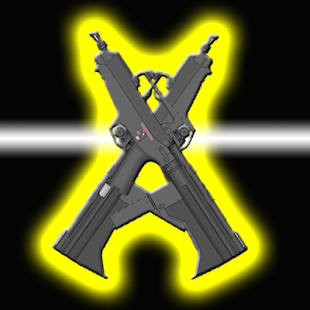 The God Gun - náhled