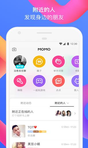 MOMOu964cu964c  screenshots 5