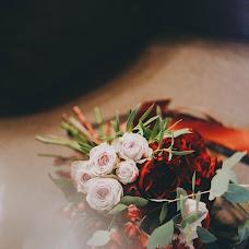 Wedding photographer Darya Malevich (malevich). Photo of 09.09.2017