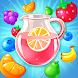 新しいスイーツフルーツパンチ - マッチ3パズルゲーム
