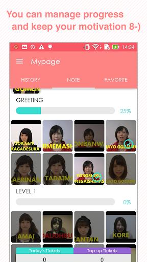 Ja-Pineapple Japanese Lesson 1.0.3 Windows u7528 5