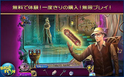 アマランスの杖:トーメントの影 コレクターズ・エディション