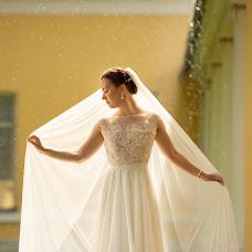 Wedding photographer Artem Vorobev (Vartem). Photo of 05.07.2019
