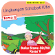Kelas 5 SD Tema 8 - Buku Siswa BSE K13 Rev2017 Download for PC Windows 10/8/7