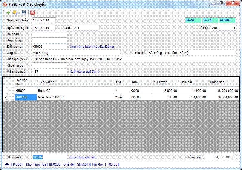 Phiếu xuất điều chuyển phần mềm kế toán 3tsoft