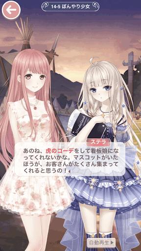 プリンセス級14-5