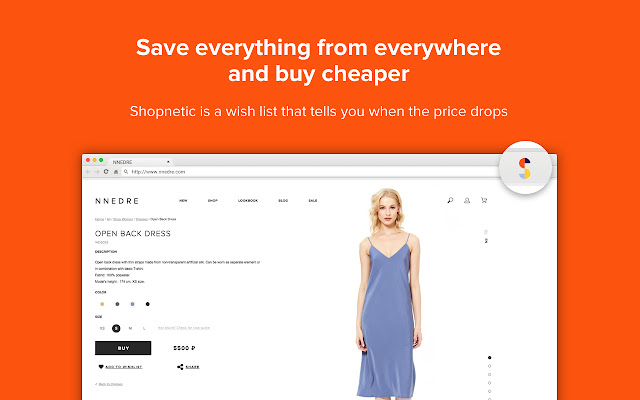 Shopnetic