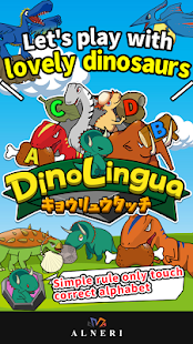 DinoLingua Let's study English- screenshot thumbnail