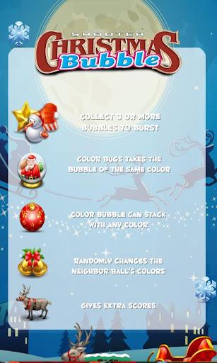 クリスマスバブルシューター