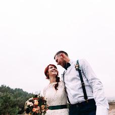 Wedding photographer Elena Vakhovskaya (HelenaVah). Photo of 24.02.2018