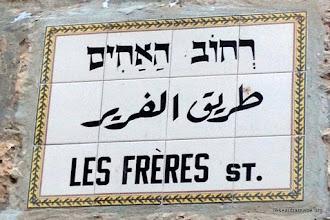 Photo: Collège des Frères (Jérusalem)