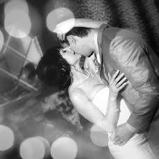 Wedding photographer Natalya Timanova (Timanova). Photo of 08.04.2017