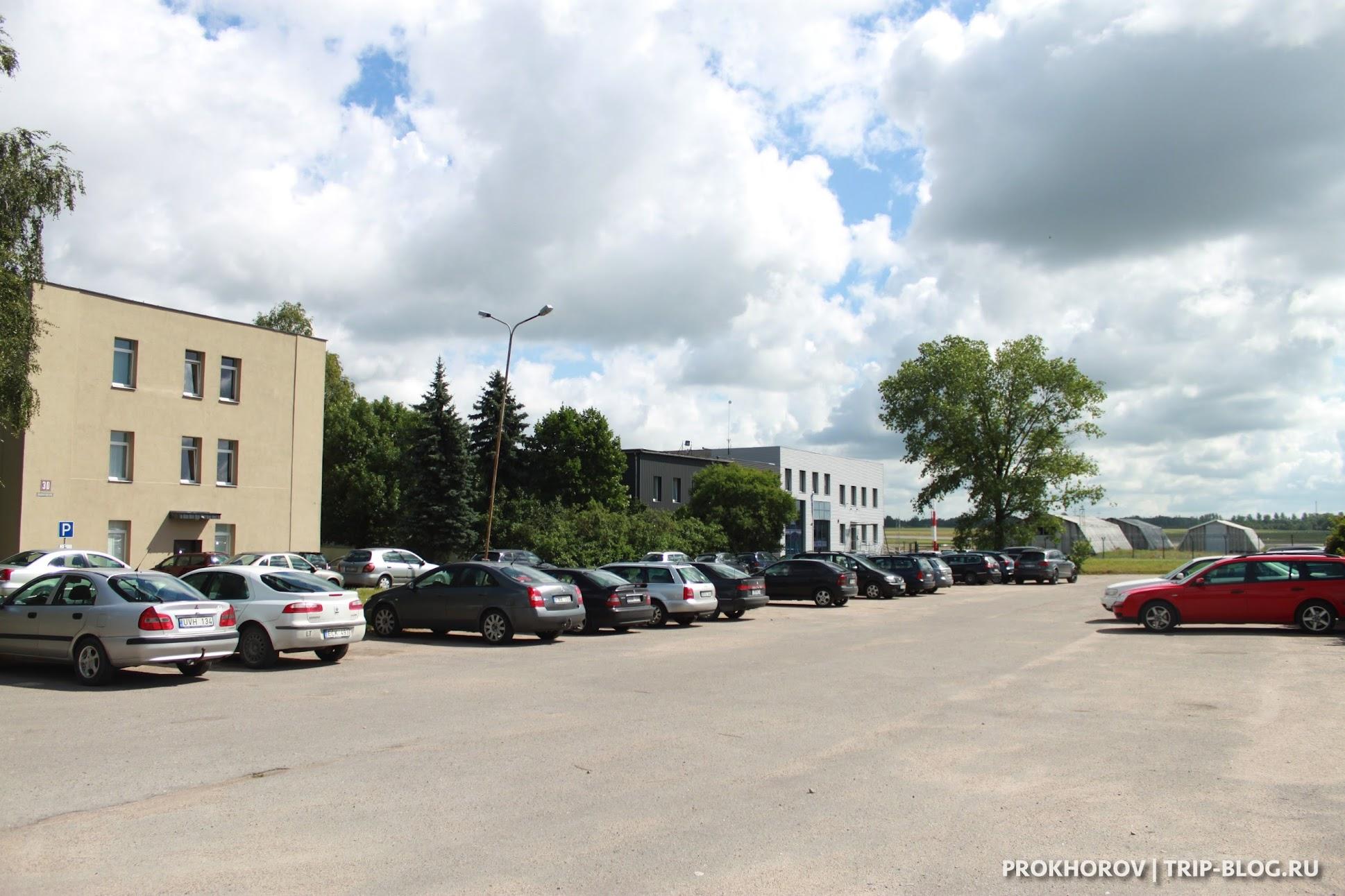 бесплатная парковка аэропорт Вильнюса