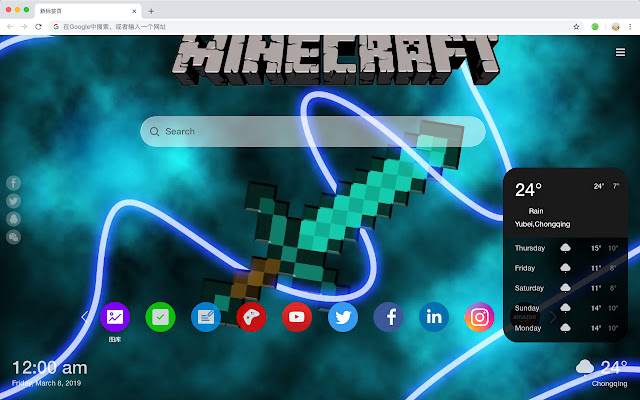 Pro Gaming HD Pop Style New Tabs Theme
