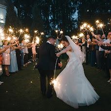 Vestuvių fotografas Alya Malinovarenevaya (alyaalloha). Nuotrauka 05.09.2019