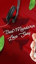 Best Mandarin Love Song screenshot thumbnail