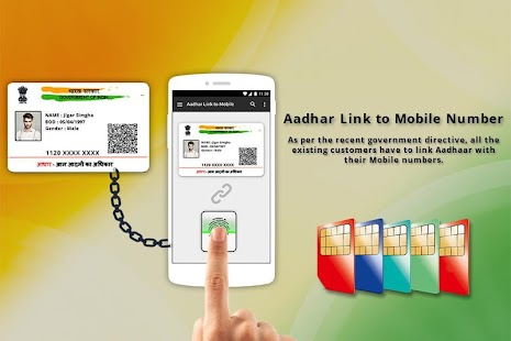 Aadhar Card Link to Mobile Number Screenshot