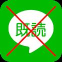 無既読 - 既読をつけずに読める既読回避アプリ - 画像・スタンプ対応 icon