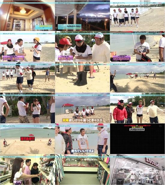(TV-Variety)(720p) Hamachan ga! (Abe Maria, Oba Mina) 170301