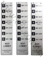 Photo: Таблички в лифты. Металл, печать по технологии Гравертон