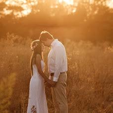 Wedding photographer Rodrigo Osorio (rodrigoosorio). Photo of 03.02.2018