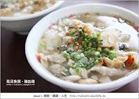 永華路‧虱目魚粥