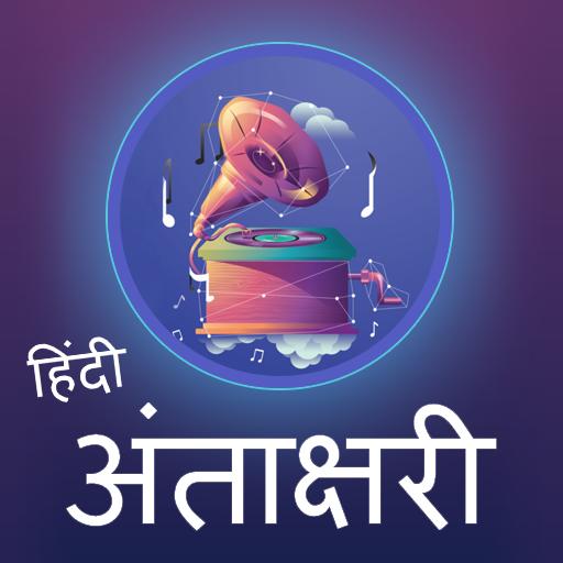 Hindi Antakshari (game)