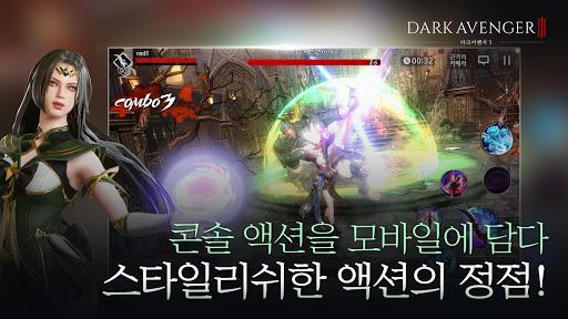 다크어벤저3  screenshots 2
