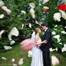 Wedding photographer Anastasiya Dolganovskaya (dolganovskaya). Photo of 29.09.2014