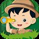 ティミーとジャングルサファリ - Androidアプリ