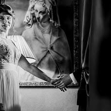 Svadobný fotograf Alex Pasarelu (Belle-Foto). Fotografia publikovaná 15.07.2019