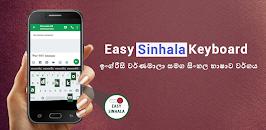 Download Helakuru - Sinhala Keyboard & Lifestyle Super App APK