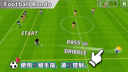 Football Rondo