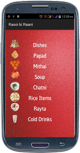 Rasoi Rani - Queen of Kitchen