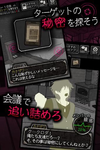 u72afu4ebau306fu50d5u3067u3059u3002uff0du8b0eu89e3u304du00d7u63a2u7d22u30ceu30d9u30ebu30b2u30fcu30e0uff0d filehippodl screenshot 7