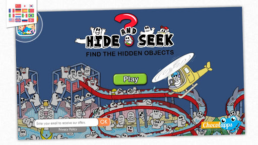 Hide Seek - Game