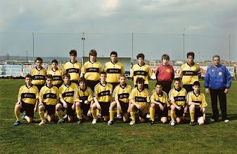 Photo: 2006-07 Ελπίδες ΑΕΚ Παιδικό
