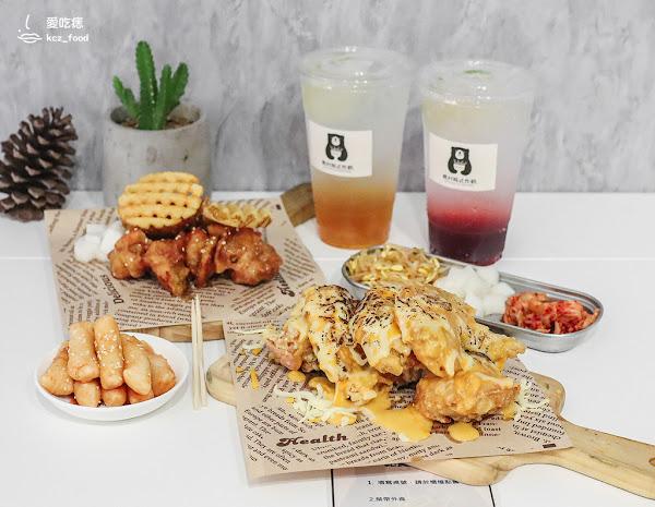 熊村韓式炸雞b.h.c