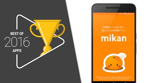 英単語アプリ mikan Apk Download Free for PC, smart TV