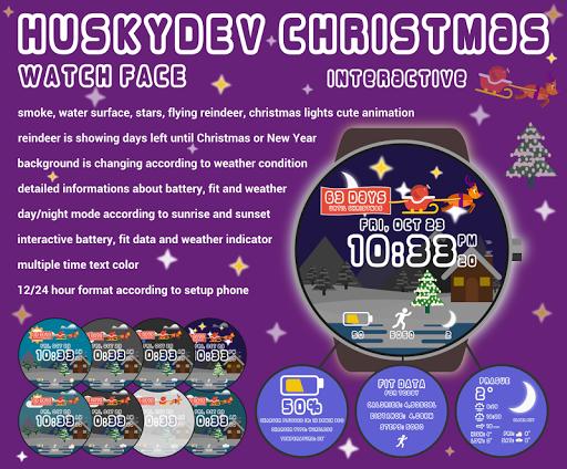 HuskyDEV Christmas Watch Face