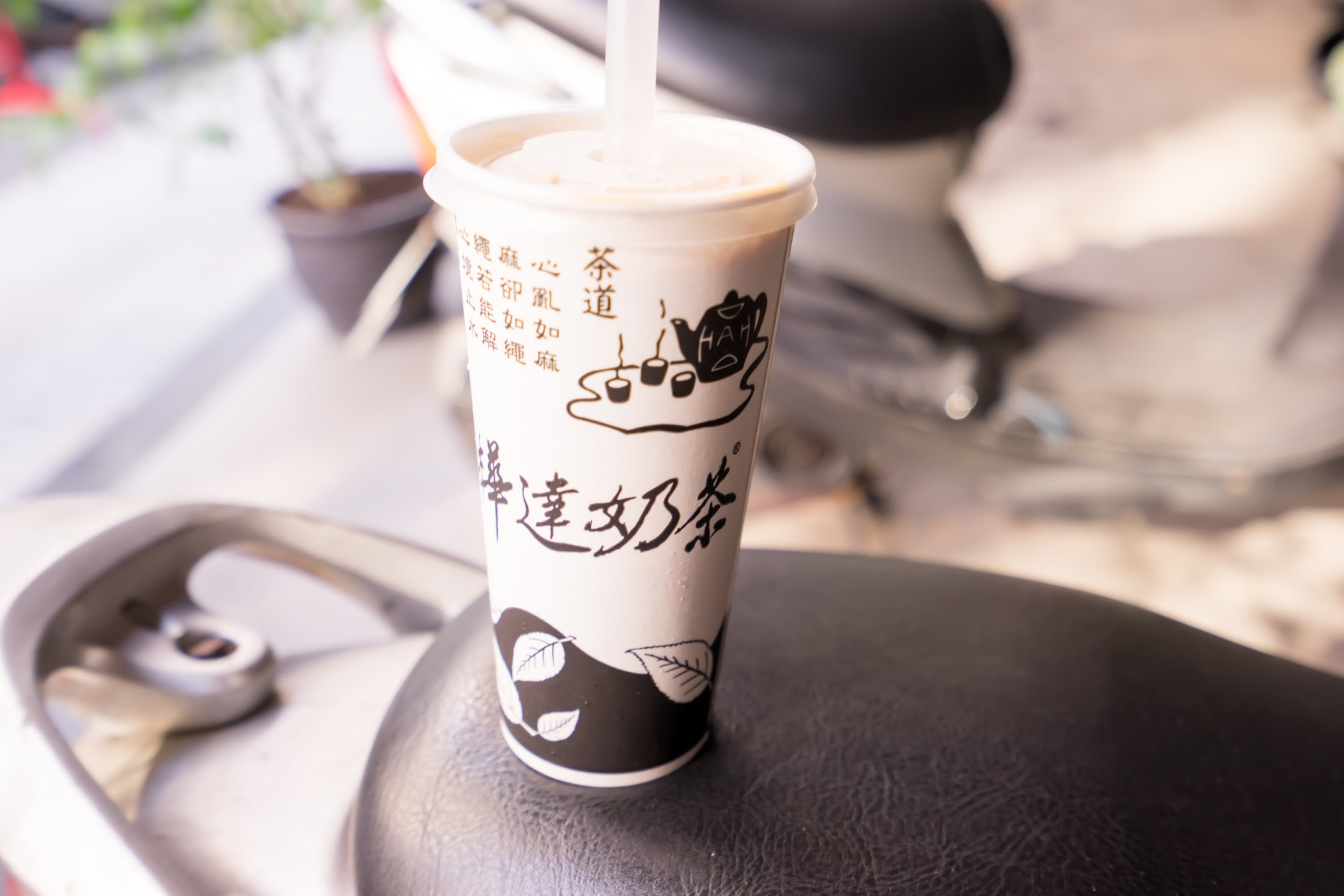 Kaohsiung Huada Milk Tea2