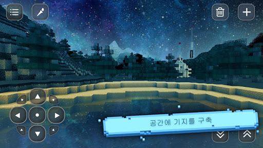 免費下載模擬APP|광산, 우주선 및 우주 탐사 라이트 app開箱文|APP開箱王