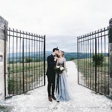 Wedding photographer Vlad Larvin (vladlarvin). Photo of 11.07.2016