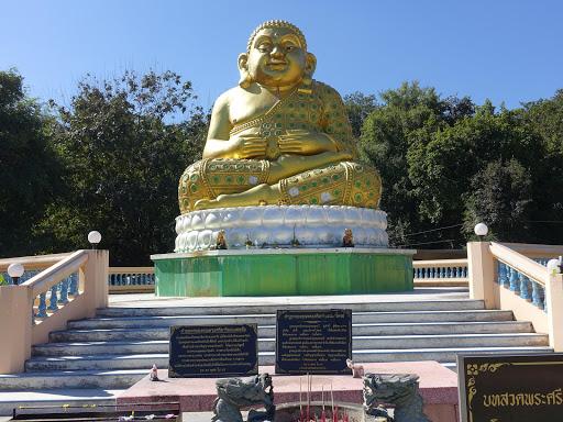 Wat Pa Suppamit Sittharam