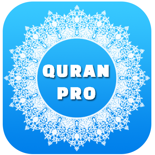 Icon for iQuran Pro