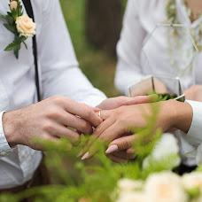 Wedding photographer Nika Gorbushina (whalelover). Photo of 13.06.2018