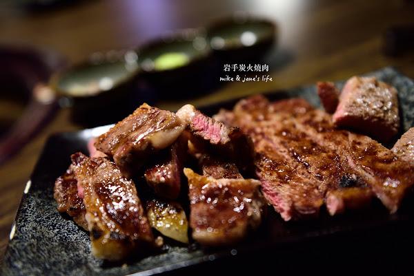 {食記-台中} 岩手日式炭火燒肉 | 台中燒肉推薦/貼心的桌邊服務只需要張大嘴就可以盡情享用/過多調味小小可惜/伊比利豬必點