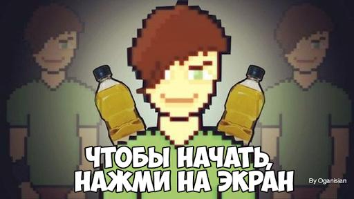 EeOneGuy Ивангай FULL
